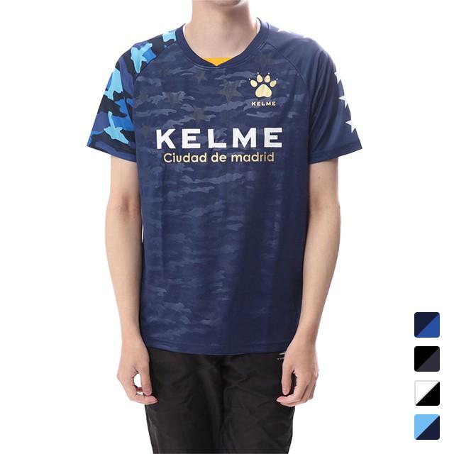 220af00de90b4b ケレメ メンズ サッカー フットサル 半袖シャツ プラクティスシャツ (KC34410S) KELME
