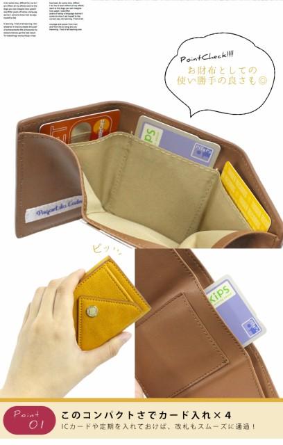 財布 レディース 財布 ミニ財布 薄型 極小 三つ折り 財布 スリム コインケース 小さい シンプル 小銭入れ 【d0891】