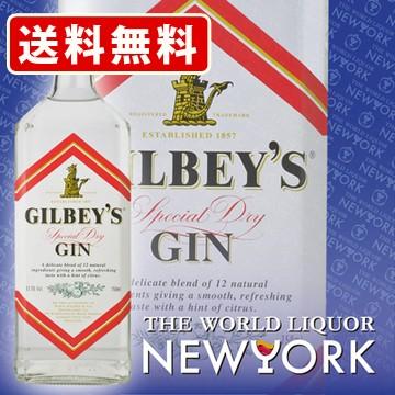 父の日 ギフト 酒 お酒 送料無料 正規輸入品 ギルビー ジン 37.5度 750ml (北海道・沖縄+890円)