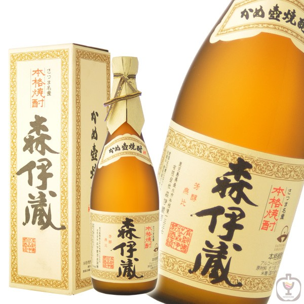 父の日 ギフト 酒 お酒 森伊蔵 JAL 芋 25度 720ml