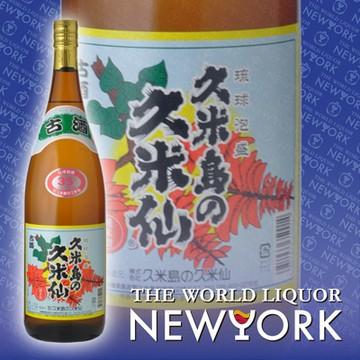 父の日 ギフト 酒 お酒 「久米島」 久米島の久米仙 でいご 古酒 35度 1800ml(取寄7~10日かかる場合がございます)