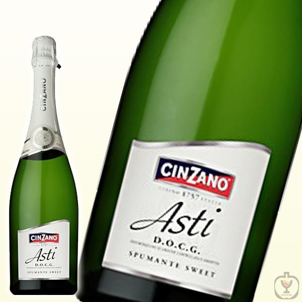 父の日 ギフト 酒 お酒 チンザノ アスティ・スプマンテ・チンザノ 白 750ml(やや甘口)(取寄7~10日かかる場合がございます)