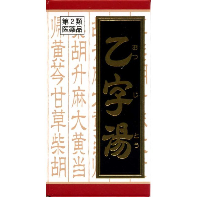 新作 【第2類医薬品】クラシエ薬品乙字湯(オツジトウ) 180錠-医薬品