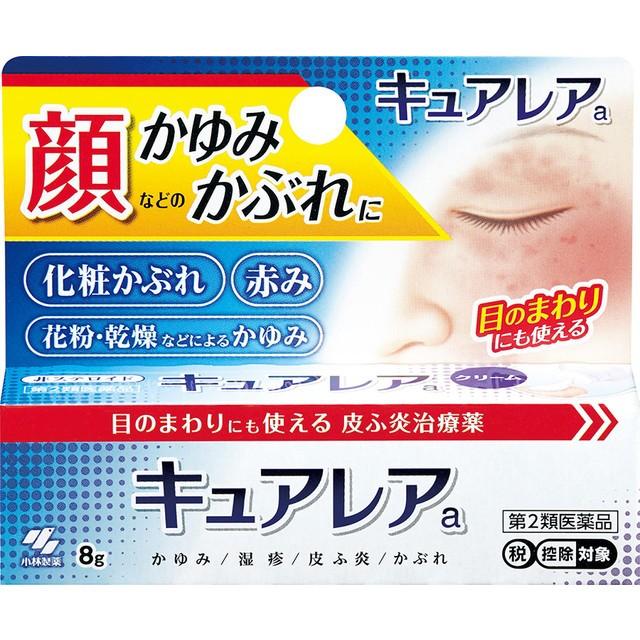 正規品販売! 【スイッチOTC】【第2類医薬品】キュアレアa 8g-医薬品