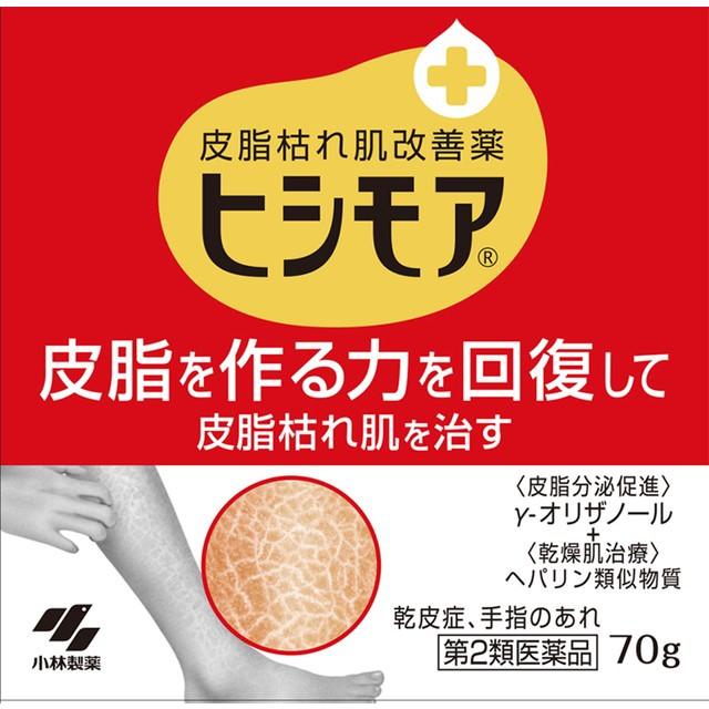 最も信頼できる 【第2類医薬品】ヒシモア 70g-医薬品
