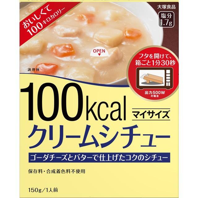 大塚 マイサイズ クリームシチュー 150g【5個セット】