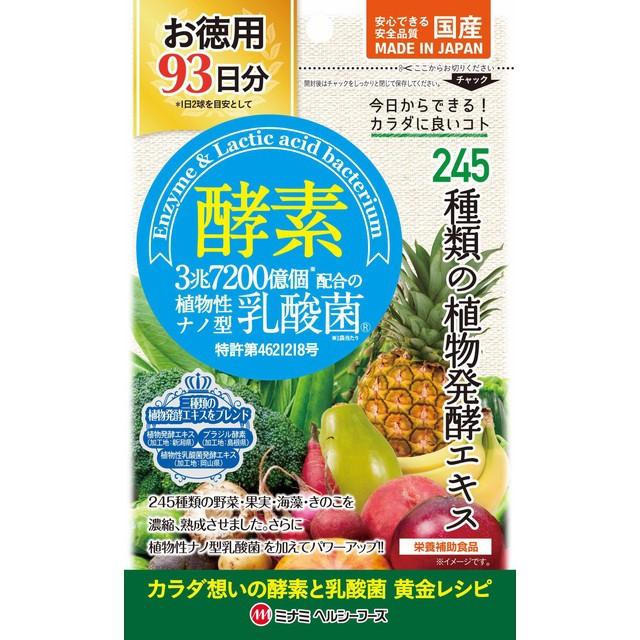 ミナミヘルシーフーズ 酵素+植物性乳酸菌 186球