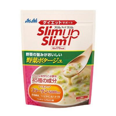 アサヒフードアンドヘルスケアスリムアップスリム野菜ポタージュ360G【2個セット】