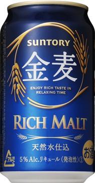 【2ケース単位】【送料無料!】(北海道、沖縄、離島は除く。)サントリー「金麦」350ML缶48本2CS
