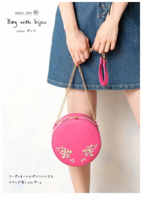 【Honeys ハニーズ】PVCビジュー付Bag SALE セール キュートな丸型バッグ ショルダーバッグ ハデ色 ラウンド型 チェーン