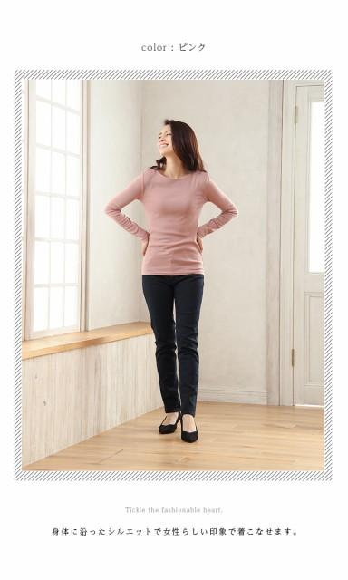 【Honeys ハニーズ】フライスTシャツ 身体に沿う女性らしいシルエット ボートネック インナー プチプラ 無地 LL 大きいサイズ ダスティ