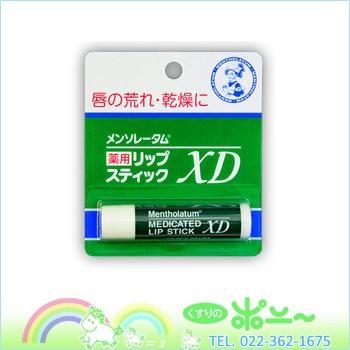 メンソレータム 薬用リップスティックXD 4.0g【ロート製薬】【4987241105052】