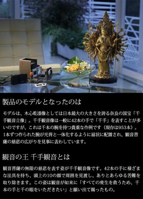 イスム Standard 千手観音 003015(仏像 インテリアとしてもおすすめの置物 精密に細部まで再現) メーカー直送【N】【送料無料】【S】【F