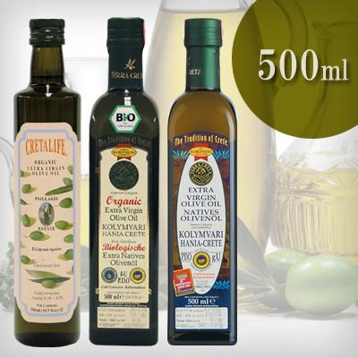 クレタ島発!最上級エキストラバージンオリーブオイル500ml 3本組(有機栽培 オリーブ油の3本セット)