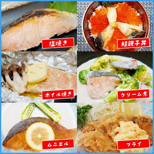 【送料無料】秋鮭骨取り切り身 100g前後×5枚 鮭 さけ 魚 骨とり 骨取り