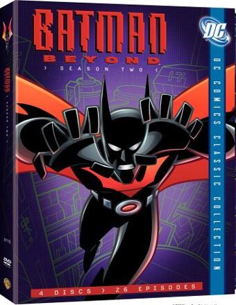 バットマン・ザ・フューチャー:...