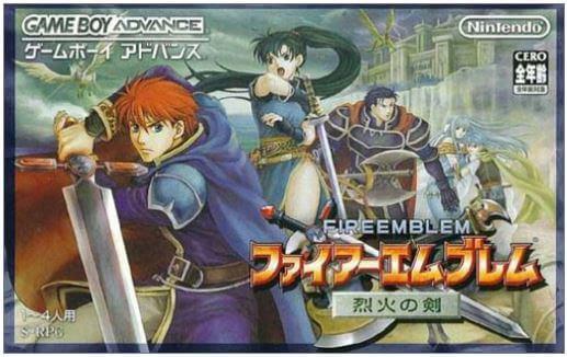 ゲームボーイアドバンス ファイアーエムブレム 烈火の剣