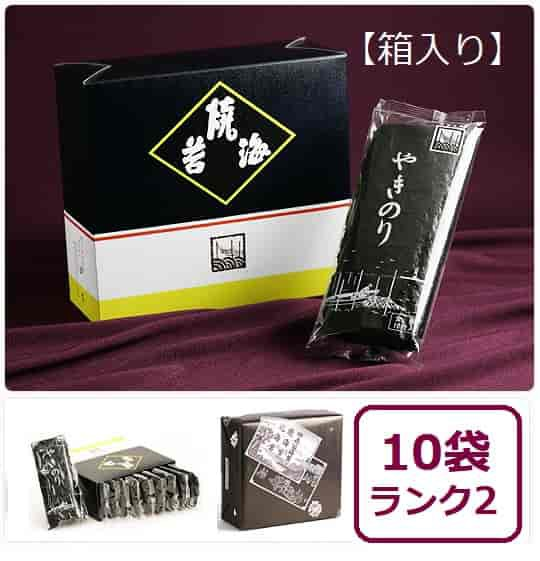 【5月中旬入荷予約】 田庄 高級 焼き海苔 (ランク2・箱入り) 板のり10枚×10袋入 焼きのり 海苔 寿司 中元 歳暮 手土産 ギフト