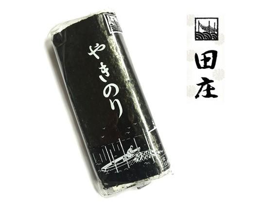【1-3日発送】田庄やきのり 新 ランク7(10枚入・5パック)セット 焼き海苔 海苔 寿司 おにぎり用 ギフト