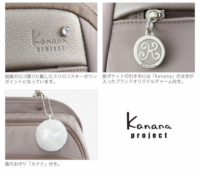 カナナプロジェクト Kanana project リュックサック リュック/デイパック Lサイズ PJ1-3rd トラベルリュック 54785