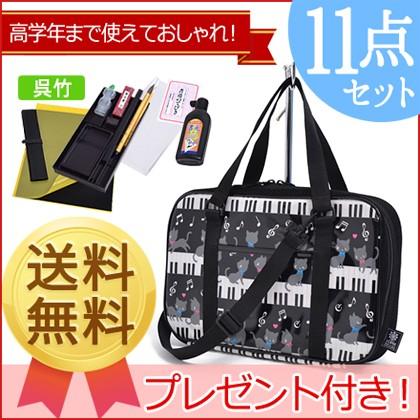 fcef421fb2cb ... 上で踊る黒猫ワルツ(ブラック) 日本製 N2200810 プレゼント付き![送料無料]の通販はWowma!(ワウマ) - COLORFUL  CANDY STYLE|商品ロットナンバー:239701722