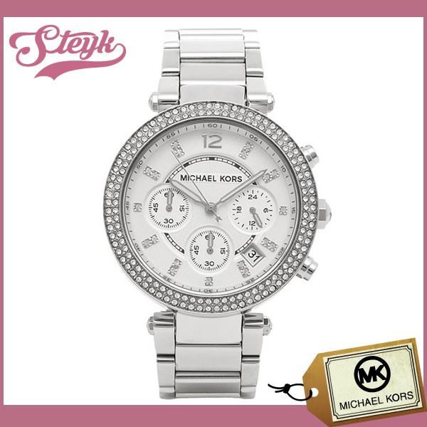 740c1c1e566c Michael Kors マイケルコース 腕時計 MK5353 アナログ レディースの通販 ...