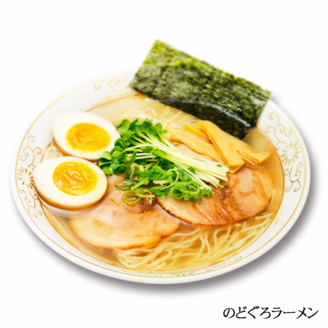箱入のどぐろ塩ラーメン/塩ラーメン