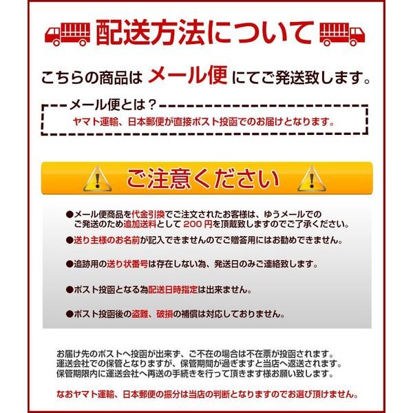 (送料無料)北海道.鮭フレーク1kg. 業務用・大容量のメガ盛り おにぎり お弁当 遠足  シャケフレーク メール便配送【D】
