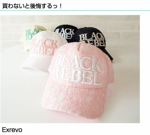 キャップ レディース 帽子 レース BLACK REBEL ベースボールキャップ 春夏 かわいい 女の子キャップ