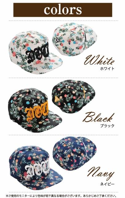 キャップ 帽子 レディース ボタニカル 小花柄 刺繍 ロゴキャップ フラワープリント 植物柄