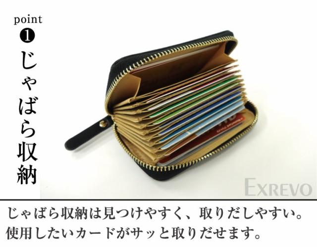 カードケース 名刺入れ レディース じゃばら 型押しレザー ラウンドファスナー カードケース ピンク ミニ財布 小銭入れ