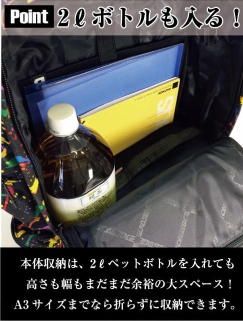 リュック 大容量 a3 a4 キャンバス リュックサック バックパック 通勤 通学 迷彩柄 ペイント柄 メンズ レディース
