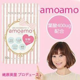 【お得な3個セット☆送料無料☆】amoamo(アモアモ)/蛯原英里さんプロデュース サプリメント 美容 健康 女性
