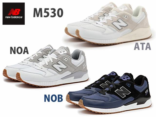 tout neuf 2ce3a 442a0 new balance ニューバランス M530 ATA(ホワイト) NOA:WHITE GRAY(ホワイト グレー) NOB:NAVY  BLACK(ネイビー ブラック) D スニーカー |au Wowma!(ワウマ)