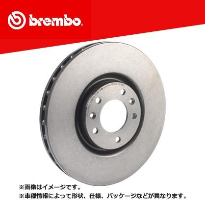 【気質アップ】 brembo ブレンボ ブレーキディスク リア プレーン シトロエン DS4 B7C5F06S 11/09~仕様変更 08.A729.17 | ブレーキディスクローター ブ, 床工房 8fdf98f5