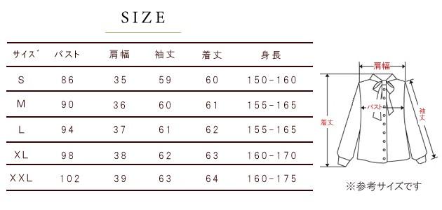 【送料無料】シフォン ブラウス 即発 爽やか フェミニン 襟 袖 ストライプ シャツ ブラウス レディース オフィス カジュアル オシャレ
