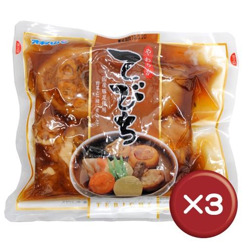 沖縄やわらかてびち 500g 3袋セットコラーゲン美容[食べ物>お肉>てびち]