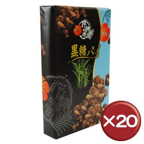 【送料無料】フルーツパイ黒糖(大) 17枚入 20箱セット|お取り寄せ|おやつ|贈り物[食べ物>スイーツ・ジャム>パイ]