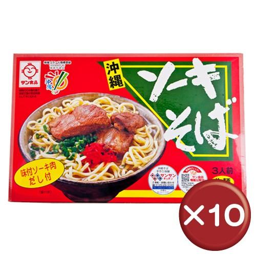 【送料無料】生沖縄そば3食ソーキ 10箱セットコラーゲン|通販|お取り寄せ|土産[食べ物>沖縄料理>ソーキそば]