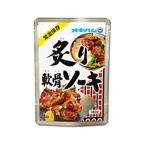 炙り軟骨ソーキ    160g|ソーキ|炙り軟骨|沖縄そば[食べ物>お肉>ソーキ]