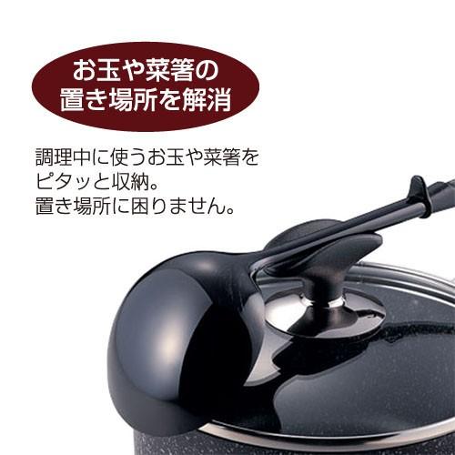 マーブルNSコーティング 5点セット/MB-2000S/家庭用品、キッチン用品、フライパン