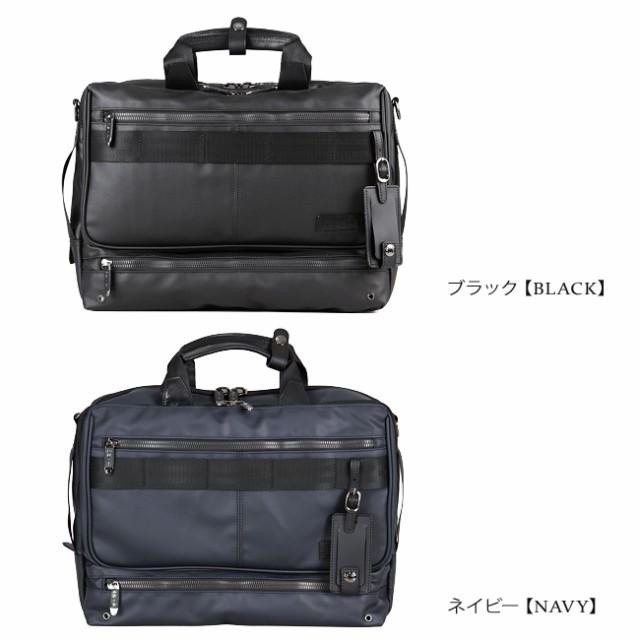 アイエスプラス is+ ビジネスバッグ 2WAY ブリーフケース メンズ A4 Mobility 230-2500
