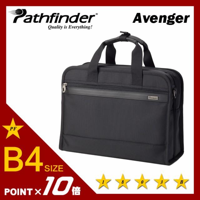 パスファインダー アベンジャー ビジネスバッグ メンズ 2WAY ブリーフケース B4 PATHFINDER AVENGER PF1803B