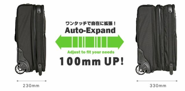 パスファインダー ビジネスキャリーバッグ レボリューションXT-DAX 30L~44L 拡張機能 エキスパンド 機内持ち込み S フロントポケット 出