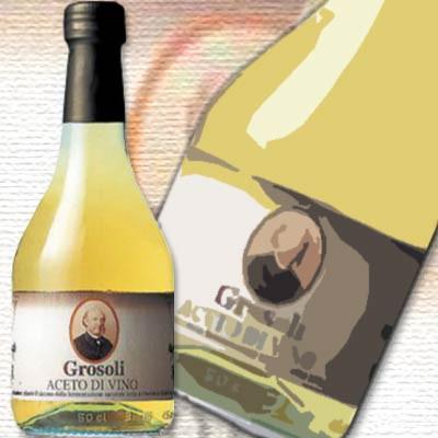 Aグロソリ ワインヴィネガー白(リゼルヴァ) 500ml 瓶【ラッピング不可】【ギフトBOX不可】