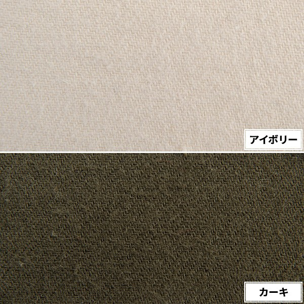 【雑誌掲載】【数量5から】20sフランネル 無地[レディブティック1月号掲載]