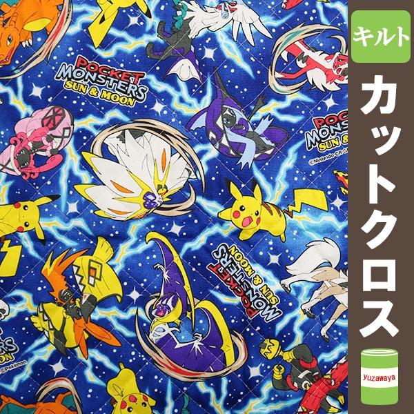 KOKKA(コッカ) 『ポケットモンスター サン&ムーン ピカチュウ&伝説 青』 カットクロス キルト生地