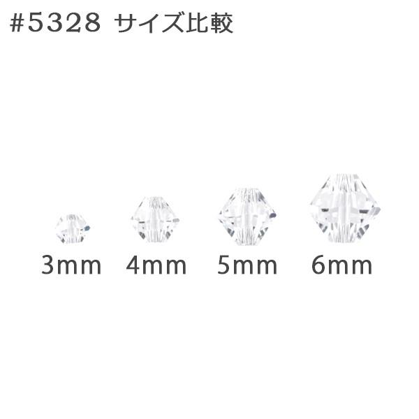 スワロフスキー社 『ライトトパーズ 3mm 30粒 5328-3mm 30』 スワロ SWAROVSKI ソロバン型 ガラスビーズ