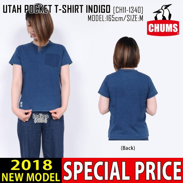 CHUMS チャムス レディース Tシャツ UTAH POCKET T-SHIRT INDIGO 半袖 トップス CH11-1340