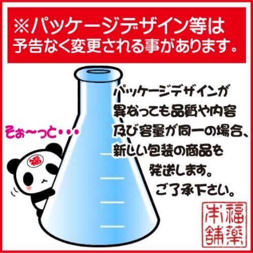 バイオティーンオーラルバランスジェル(42g)【ドライマウス】[ゆうパケット・送料無料]
